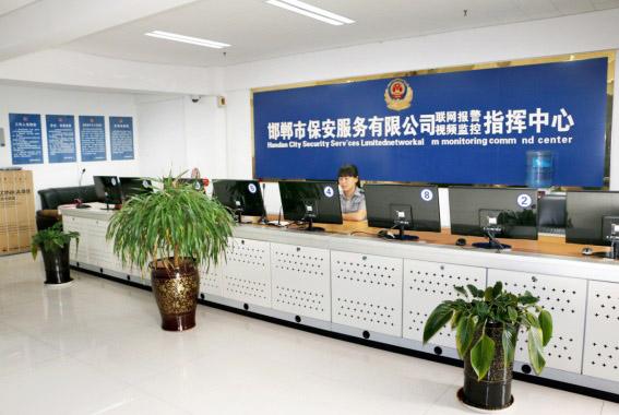 技防指挥中心
