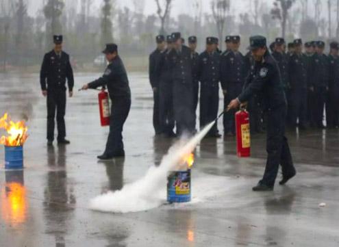 消防器材使用培训