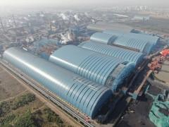 联峰钢铁原料厂