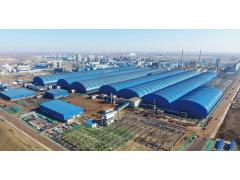 河北纵横炼铁厂原料厂