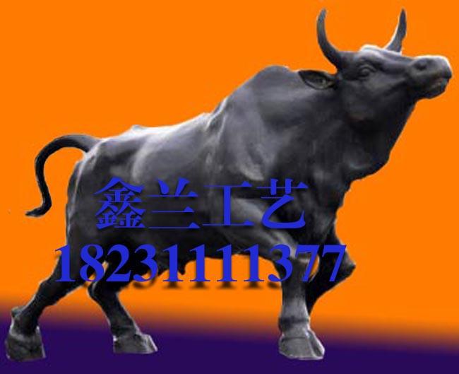 铸铜牛雕像开拓铜牛雕塑铜雕大型开荒牛华尔街牛铜雕塑