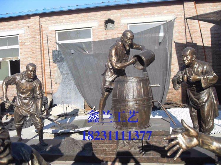 铜雕工人.jpg