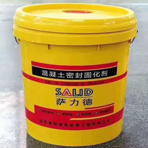 SALID混凝土密封固化劑