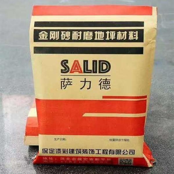 SALID金刚砂耐磨材料