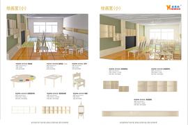 2020木制新品-绘画室(小)