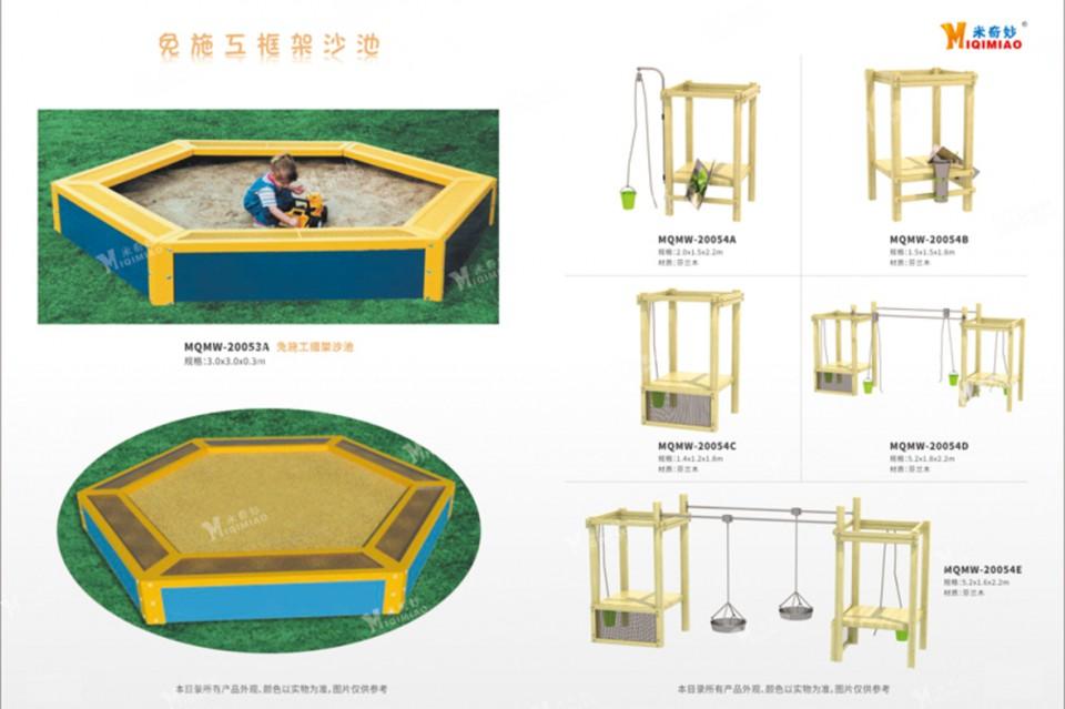 2020木制新品-免施工框架沙池