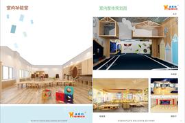 2020木制新品-室内功能室