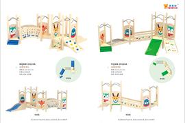 2020木制新品-室内组合滑梯2