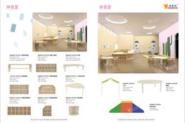 2020木制新品-休息室