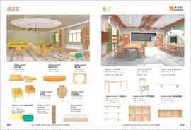 2020木制新品-阅读室