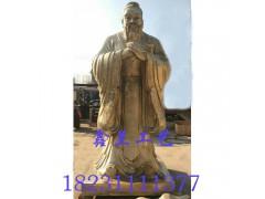 铜雕佛像校园孔子雕像铸铜孔子雕塑厂家孔子铜像雕塑价格