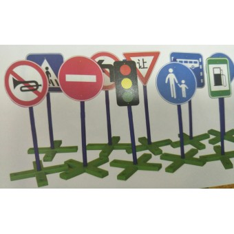 广平幼儿园交通标志