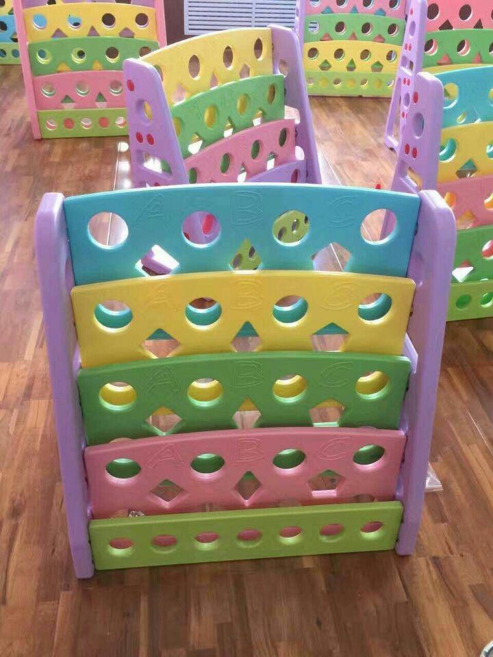 巨鹿幼儿园塑料书架