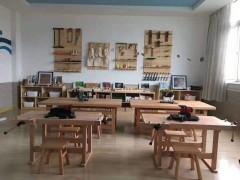 无极幼儿园木工房