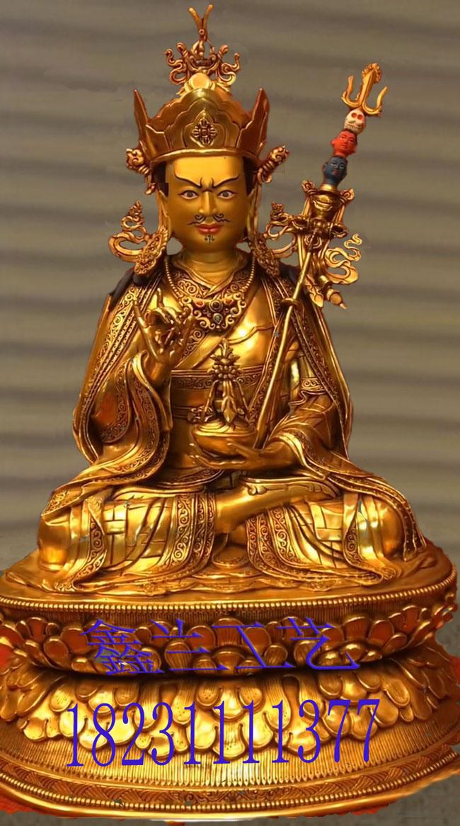 铜雕佛像莲花生大士藏传佛教藏佛铜雕铸造厂