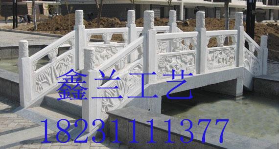 石栏杆.jpg