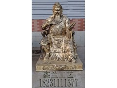 铜雕佛像看书关公铜雕大型铜雕城市雕塑