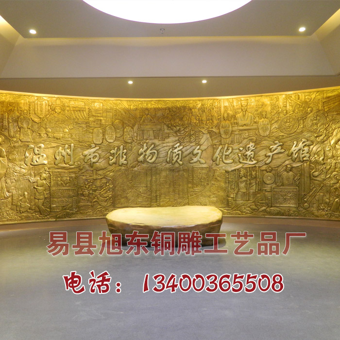5.24河北铜浮雕2.jpg