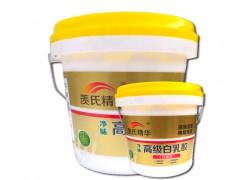 5.10河北白乳膠生產廠家2.jpg