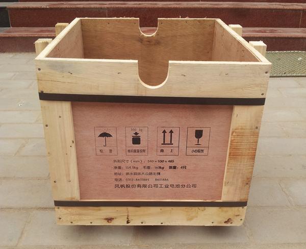 宇盛保定木包装箱1.jpg